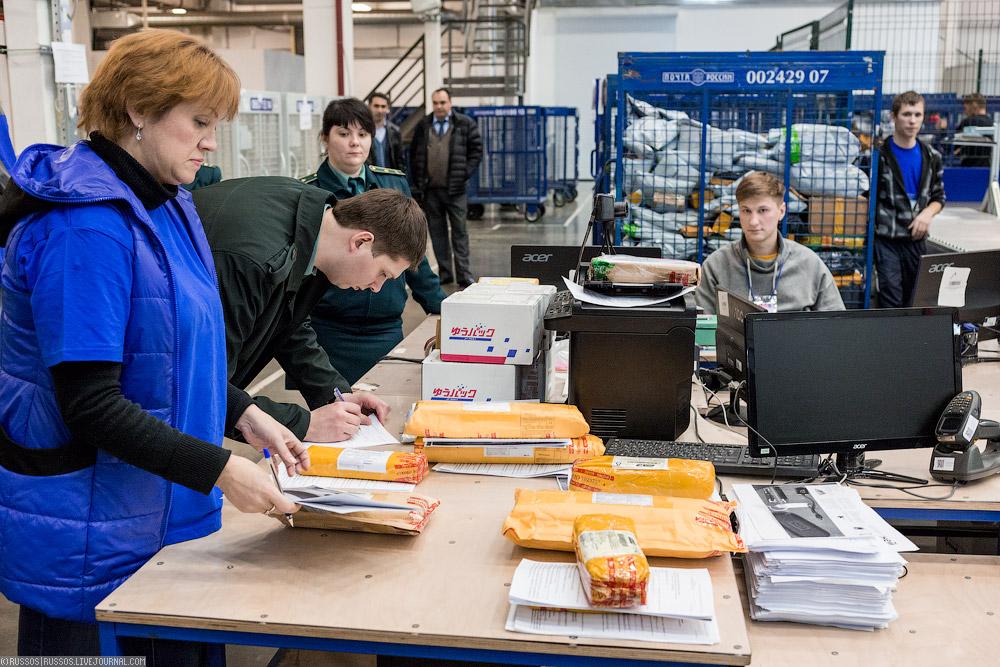 Как устроен логистический центр Почты России