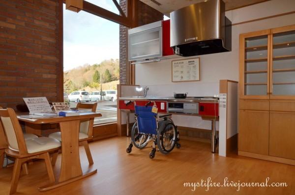 Как устроен японский дом для инвалидов