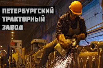 Как собирают трактор Кировец