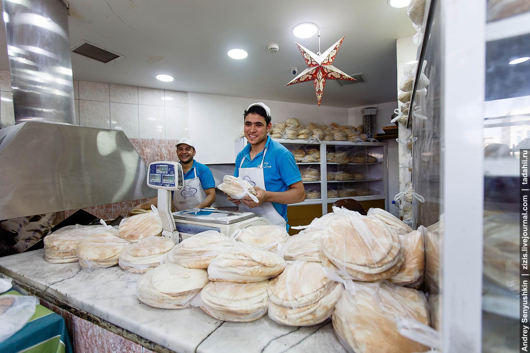 Как делают хлеб в Иордании
