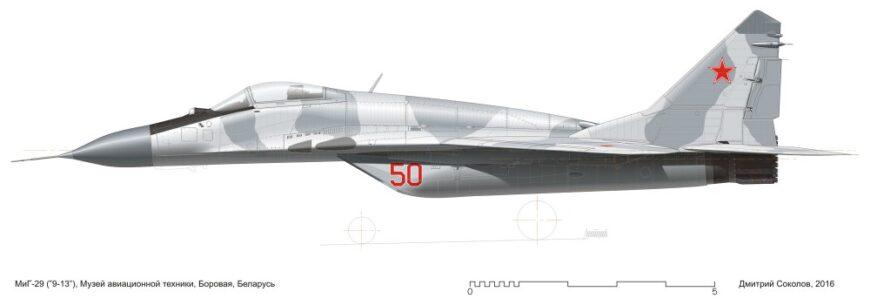 Как рисуется профиль самолёта