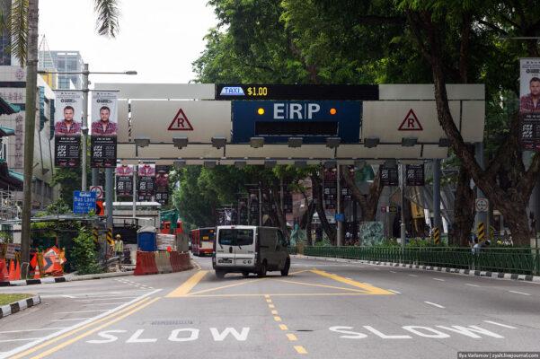 Как устроена дорожная система в Сингапуре